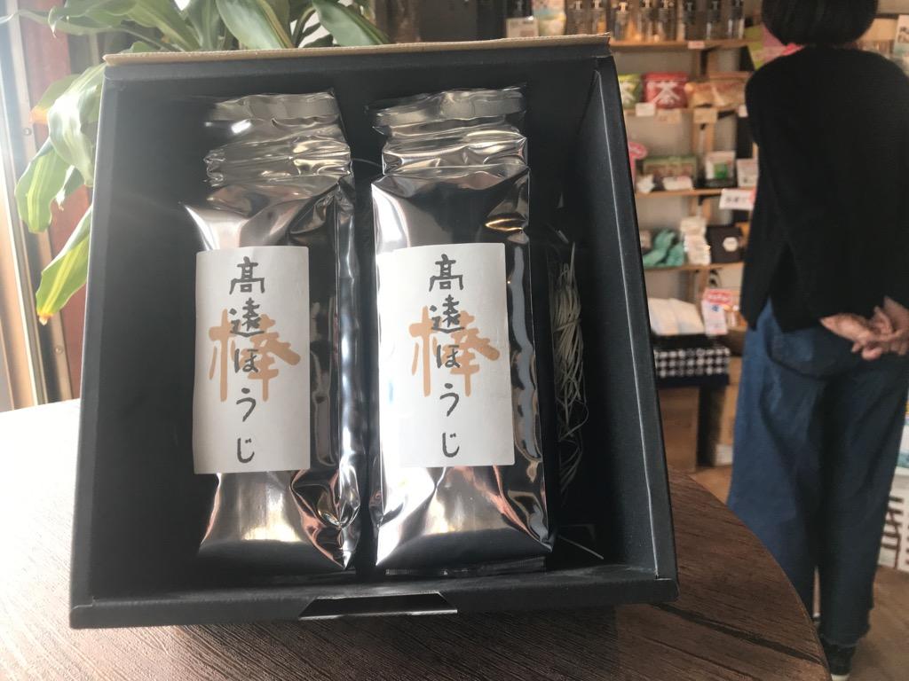 【伊那市高遠より】棒ほうじ茶2本セット