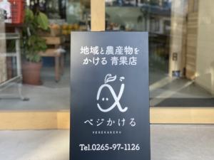 店休日変更に関する重要なお知らせ